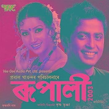 Rupali-2003