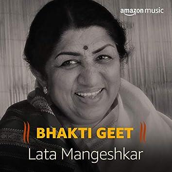 Bhakti Geet - Lata Mangeshkar