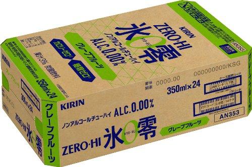 KIRIN(キリン)『ノンアルコールチューハイゼロハイ氷零グレープフルーツ【ノンアルコール】』