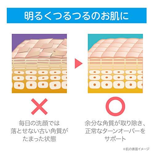 【Amazon.co.jp限定】ロゼットゴマージュ180g[大容量通常の1.5倍]ピーリング角質さっぱり