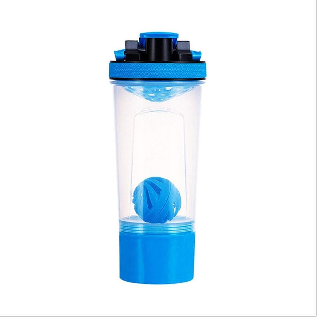 人口ウイルス放送Quner プロテインシェイカー ボトル 水筒 700ml シェーカーボトル スポーツボトル 目盛り 3層 プラスチック フィットネス ダイエット コンテナ付き サプリケース
