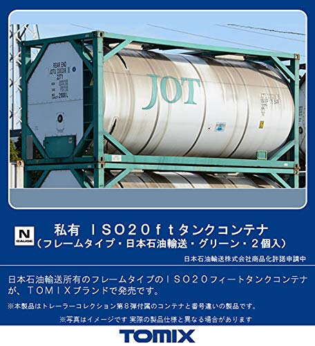 TOMIX Nゲージ ISO20ftタンクコンテナ フレームタイプ 日本石油輸送 グリーン 2個入 3175 鉄道模型用品