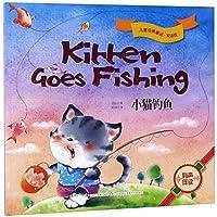 儿童经典童话·双语版 小猫钓鱼