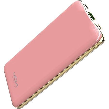 Moxnice Power Bank Usb C 10000mah Power Bank Qc 3 0 Pd 22 5w Externer Akku Für Iphone Ipad Samsung Huawei Rosa Elektronik