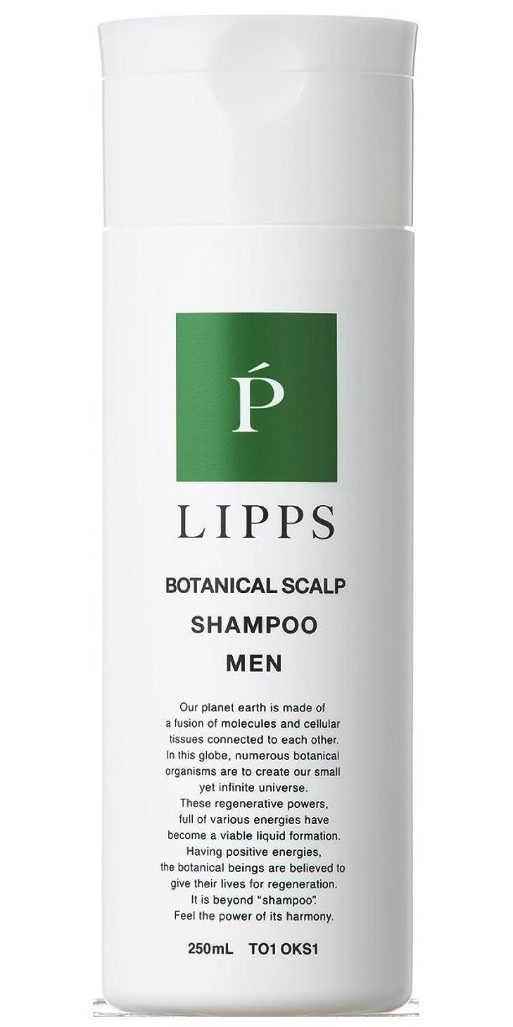 獣に変わる邪魔する【サロン品質/頭皮ケア/髪と頭皮にやさしい】LIPPS L18ボタニカルスカルプシャンプー250ml