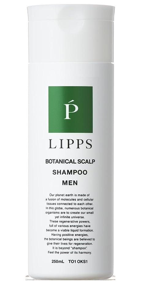 めまい放置心理的に【サロン品質/頭皮ケア/髪と頭皮にやさしい】LIPPS L18ボタニカルスカルプシャンプー250ml