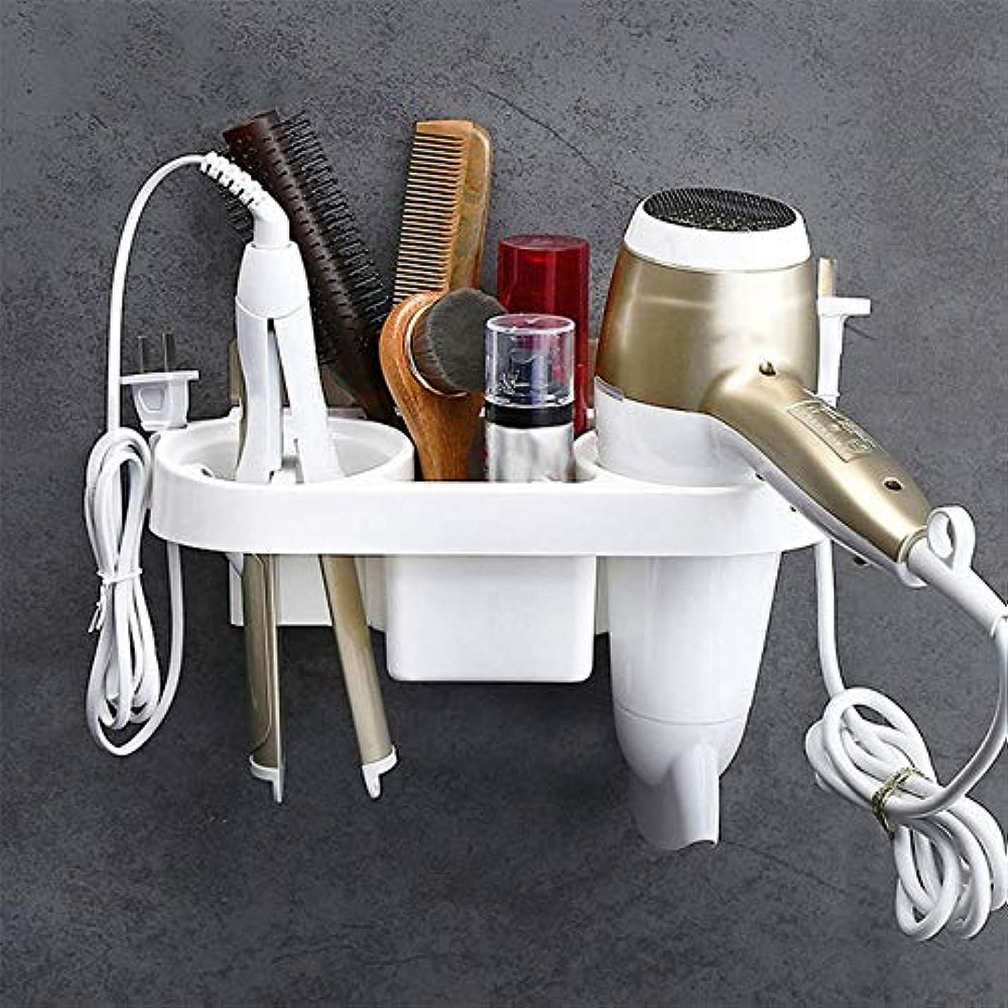 探偵あたたかいどれZRDXJ 浴室用ラック 多機能の浴室の貯蔵のヘアードライヤーのホールダーのシャワーのオルガナイザーの自己接着壁に取り付けられたプラスチック棚のシャンプーのストレートナ