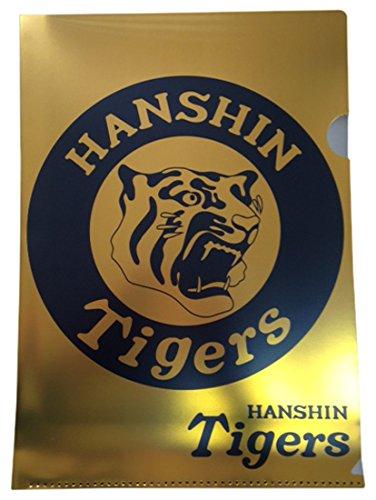 阪神タイガース クリアファイル A4 メタリック 2枚 プロ野球 阪神 tigers 公認 文具 おもしろ グッズ ゴールド