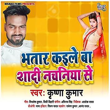 Bhatar Kaile Ba Sadi Nachniya Se