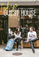 TOKYO GUEST HOUSE (ぴあMOOK)
