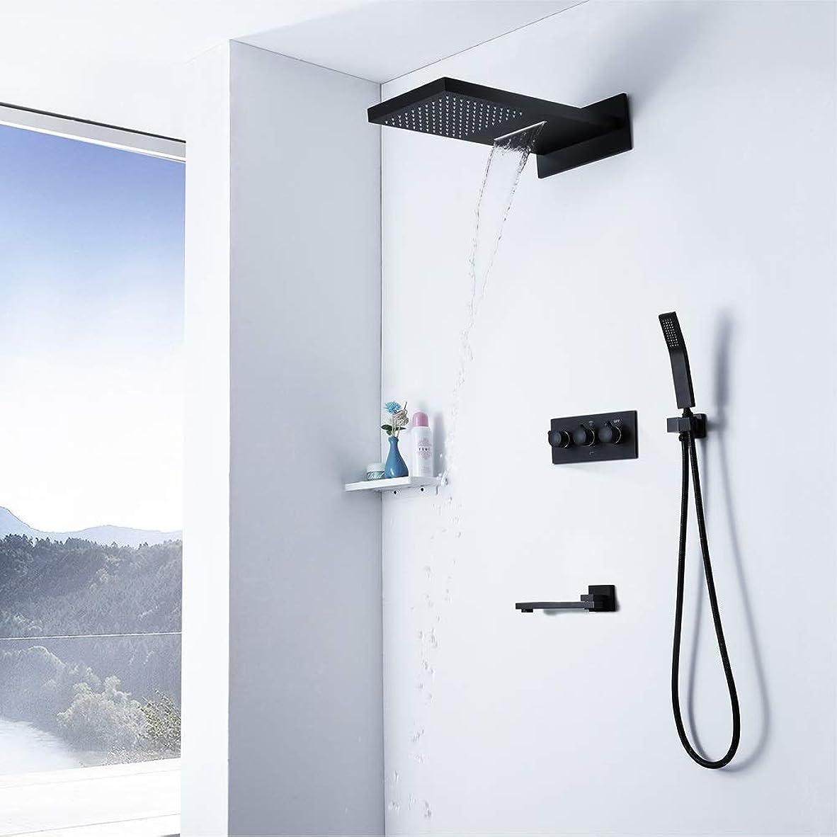 マラドロイト寄付発揮するYadianna ルームシャワー隠さ銅シャワーすべての銅アンダーウォーターセットシャワーヘッドは、実用的な美しい蛇口シャワーウォールマウント