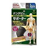 関連アイテム:興和新薬 バンテリンサポーター ひざ用 ブラック 大きめサイズ 1枚入
