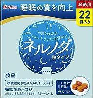 ハウス ネルノダ 粒タイプ (4粒×22袋) 3箱 (1箱入×3 まとめ買い)