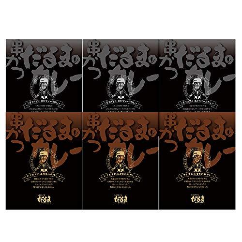 大阪 「串かつだるま」 2種のカレー6個セット