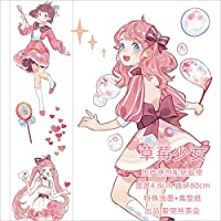 マスキングテープ かわいい 少女 特殊インク 手帳 DIY 爱丽丝茶会 シール 手帳テープ (草莓少女)