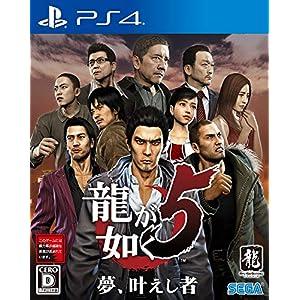 """龍が如く5 夢、叶えし者 - PS4"""""""