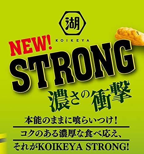 湖池屋 コイケヤポテトチップス KOIKEYA STRONG サワークリームオニオン 6袋