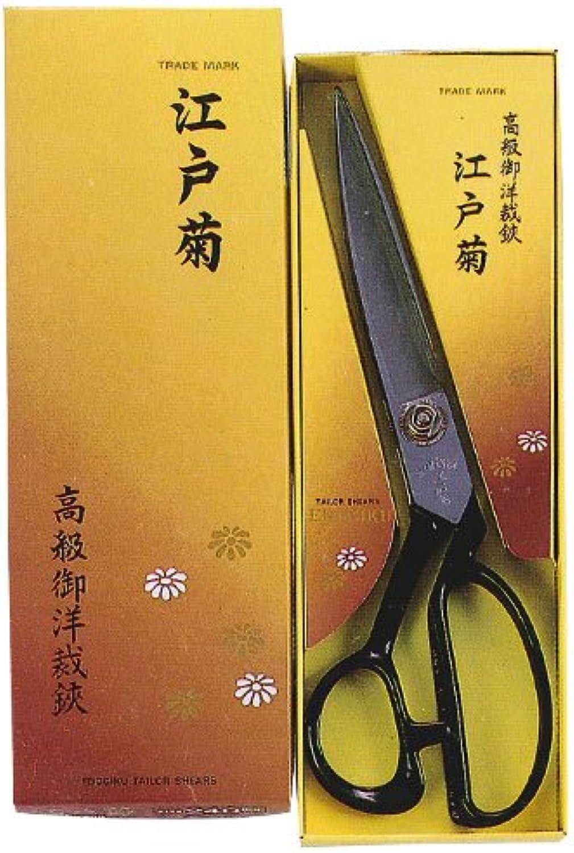 Misuzu Edo chrysanthemum chrysanthemum chrysanthemum - Luxury your dressmaking scissors - 240mm (japan import) B001W102RM | Reichlich Und Pünktliche Lieferung  278c42