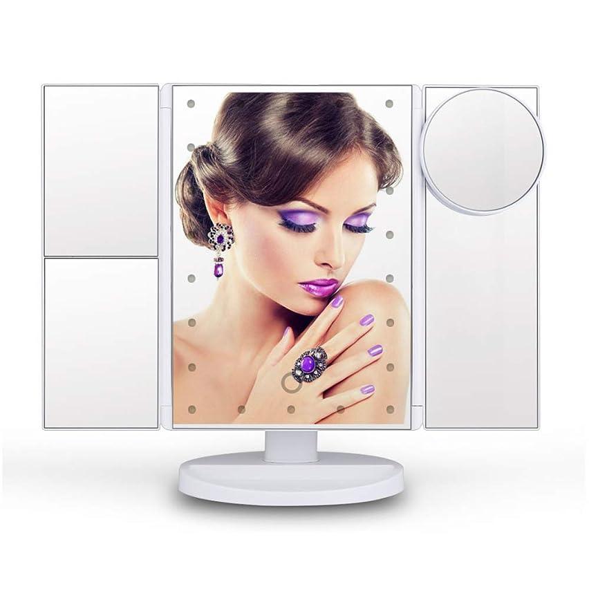 目を覚ます流行第五LEDバニティメイクアップミラー、3倍1X / 2X / 3X / 10X拡大鏡、ライト付き、調光可能な照明付き卓上ミラー,White