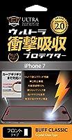 BUFF iPhone SE(第2世代)/8/7用 液晶保護フィルム 平面保護BUFF ウルトラ衝撃吸収プロテクター BE-028C