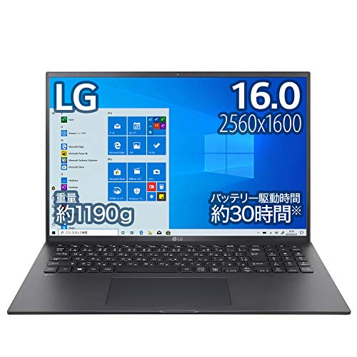 LG ノートパソコン gram 1190g/バッテリー最大30時間/Core i5/16インチ WQXGA(2560×1600)/メモリ 8GB/SSD 512GB/Thunderbolt4/ブラック/16Z90P-KA55J (2021年モデル)/Amazon.co.jp限定【Windows 11 無料アップグレード対応】