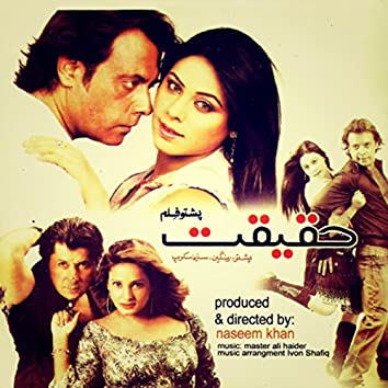 Haqeeqat (Original Motion Picture Soundtrack)
