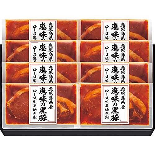 【お中元期間限定販売】 鹿児島県産恵味の黒豚 ロース生姜焼き用セットSY?BP50
