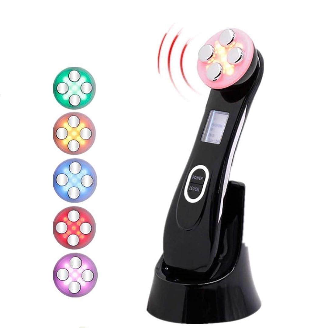 可決上回るほめるEMS 5-in-1フェイシャルマッサージャーUSB充電式LED多機能減量フェイシャルビューティーアンチエイジング機器 (Color : 黒)