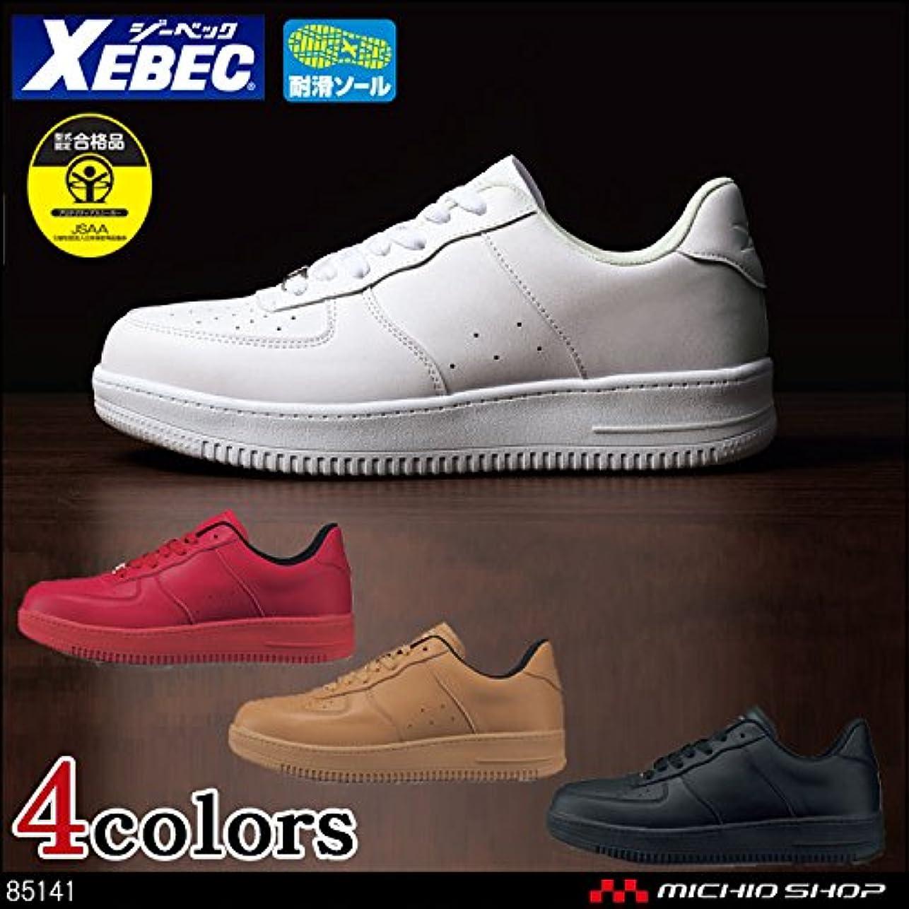 ホールドオール圧縮された胚ジーベック 安全靴 セフティシューズ 85141 Color:81キャメル 26.5