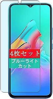 4枚 Sukix ブルーライトカット フィルム 、 Ulefone Note 8P 向けの 液晶保護フィルム ブルーライトカットフィルム シート シール 保護フィルム(非 ガラスフィルム 強化ガラス ガラス )