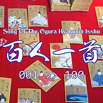 Song Of The Ogura Hyakunin Isshu
