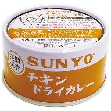 サンヨー SUNYO チキンドライカレー 185g×24缶セット【5年長期保存 缶切り不要】