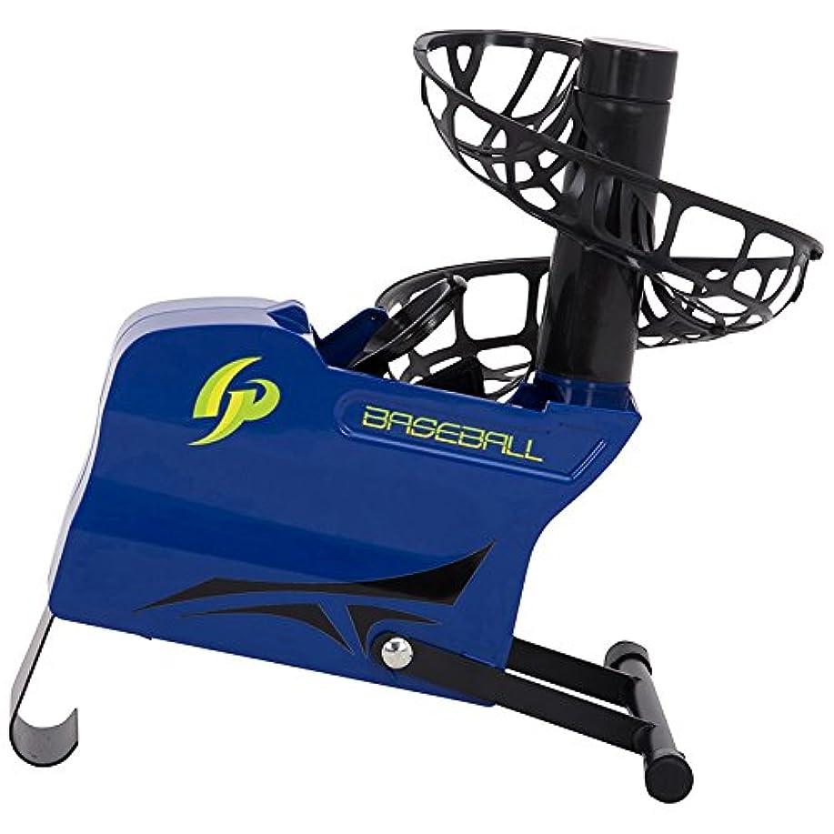 教える誘惑する健全GP 野球 バッティング トスマシーン ピッチングマシン トレーナー (6ヶ月保証付)