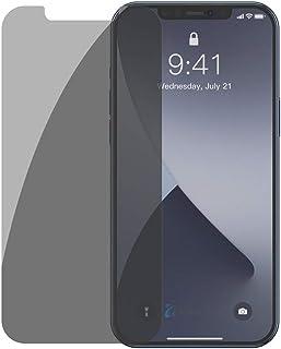 Baseus 0.3mm Full-glass Anti-peeping Tempered Glass Film For iP 12 mini 5.4inch 2020(2pcs/pack+Pasting Artifact) White