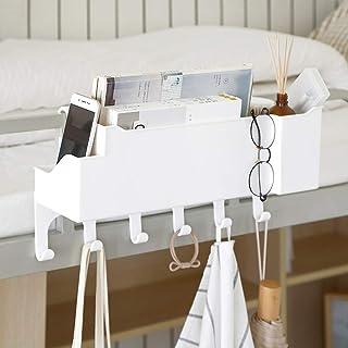 Bedside Caddy, Bedside Organizer,Accessory Storage for Dorm, Bunk, Bedroom, Bathroom, Kitchen (White)