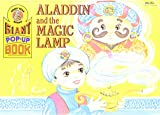 ALADDIN AND THE MAGIC LAMP.Giant Pop-Up Book.