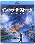 台風の季節に警鐘を鳴らす一本『イントゥ・ザ・ストーム』