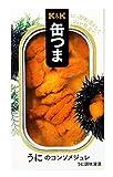 国分グループ本社 缶つま うにのコンソメジュレ 65g