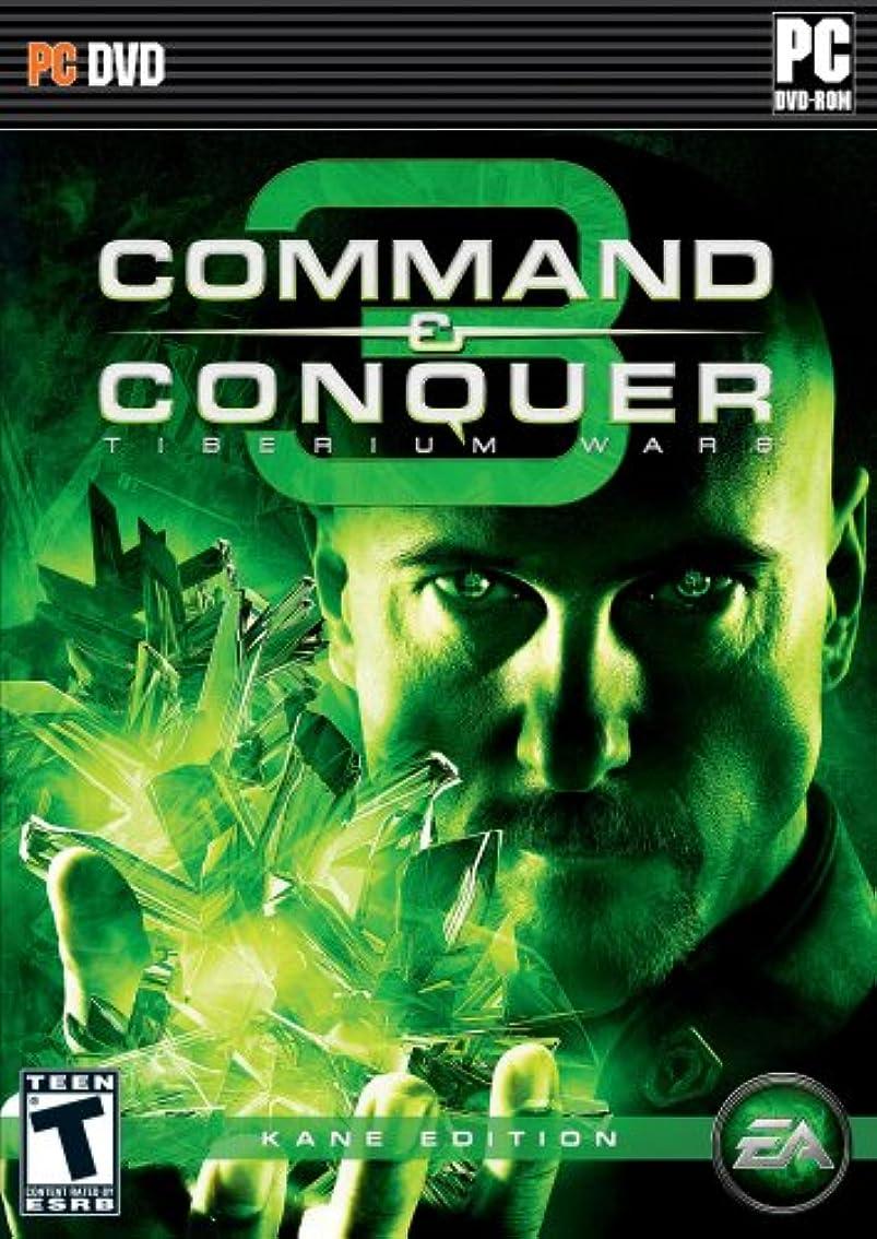 チェス記録砂のCommand & Conquer 3:Tiberium Wars Kane Edition DVD (輸入版)