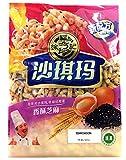 Sachima Shaqima Soft Flour Cake Rice Krispies Treats, 18 individual wrap bag, 16.54 Oz (Sesame)