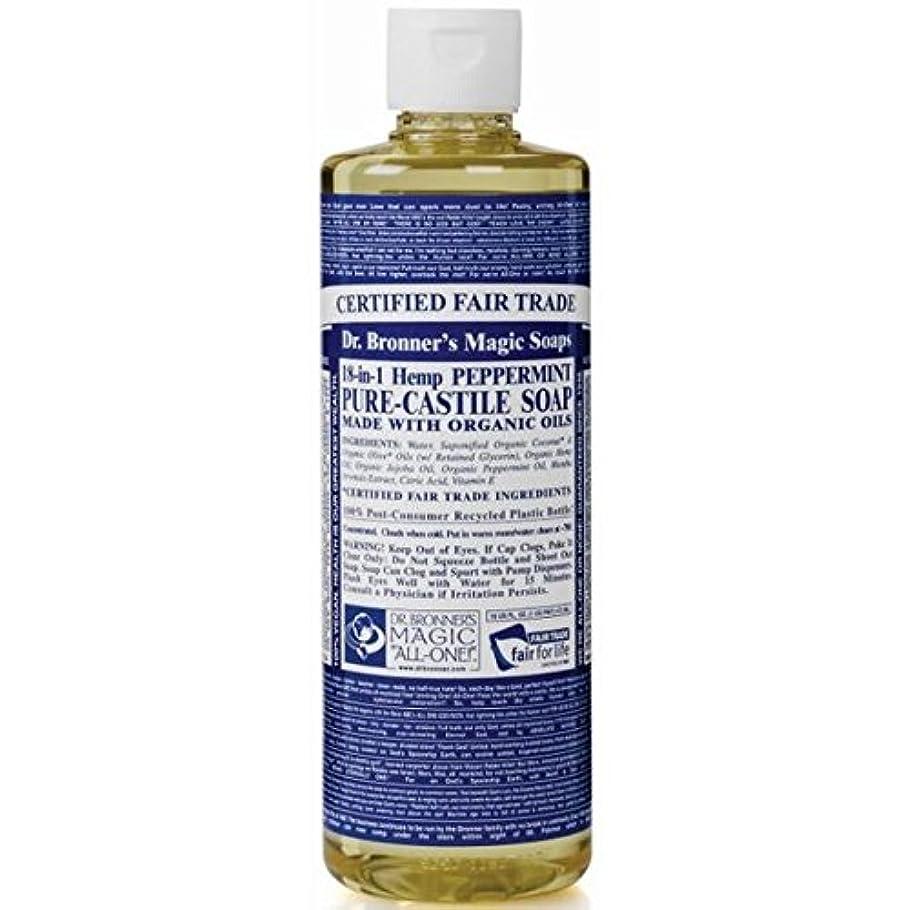 純正売り手予言するDr Bronner Organic Peppermint Castile Liquid Soap 237ml (Pack of 6) - のブロナー有機ペパーミントカスティーリャ液体石鹸237ミリリットル x6 [並行輸入品]