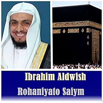 Rohaniyato Saiym (Quran)