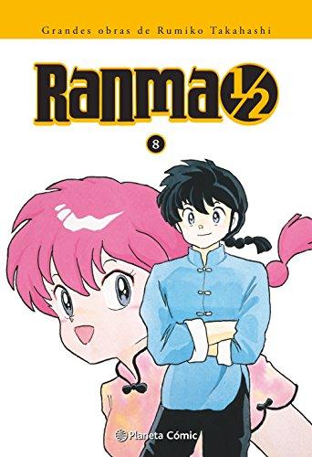 Ranma 1/2 nº 08/19 (Manga Shonen)
