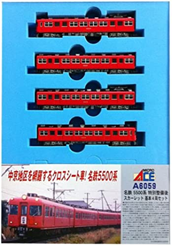 Meitetsu Series 5500 After Special Maintenance Scarlet Farbe (Basic 4-Car Set) (Model Train)