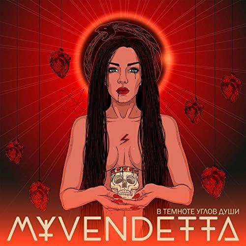 My Vendetta