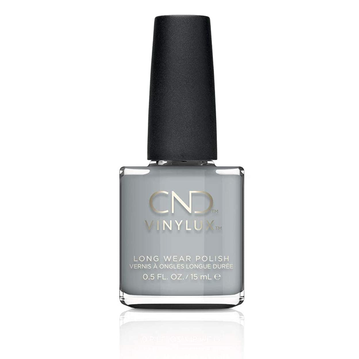 慰め聖職者ほとんどの場合CND Vinylux Nail Polish - Fall 2017 Glacial Illusion Collection - Mystic Slate - 0.5oz / 15ml