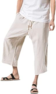 Howely Men Wide Leg Classic Thin 3/4 Pants Premium Palazzo Lounge Pant