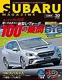 SUBARU MAGAZINE Vol.30 (CARTOPMOOK)
