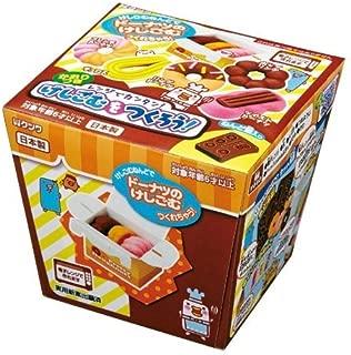 Best japanese erasers kit Reviews