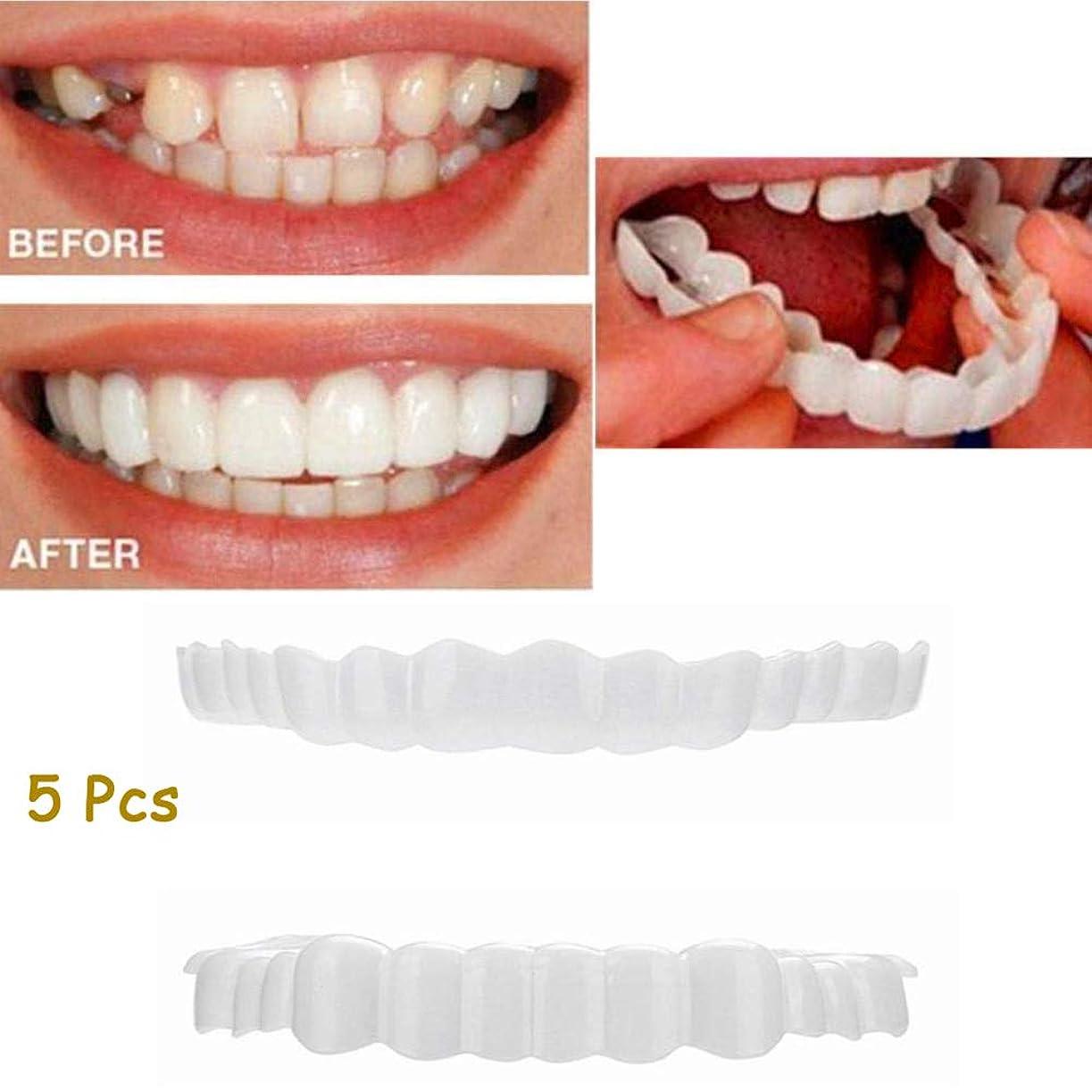 印刷する紛争雑多な5ピース上歯+下歯セットインスタントパーフェクトコンフォートフィットフレックス化粧品歯入れ歯歯ホワイトニングスマイルフェイク歯